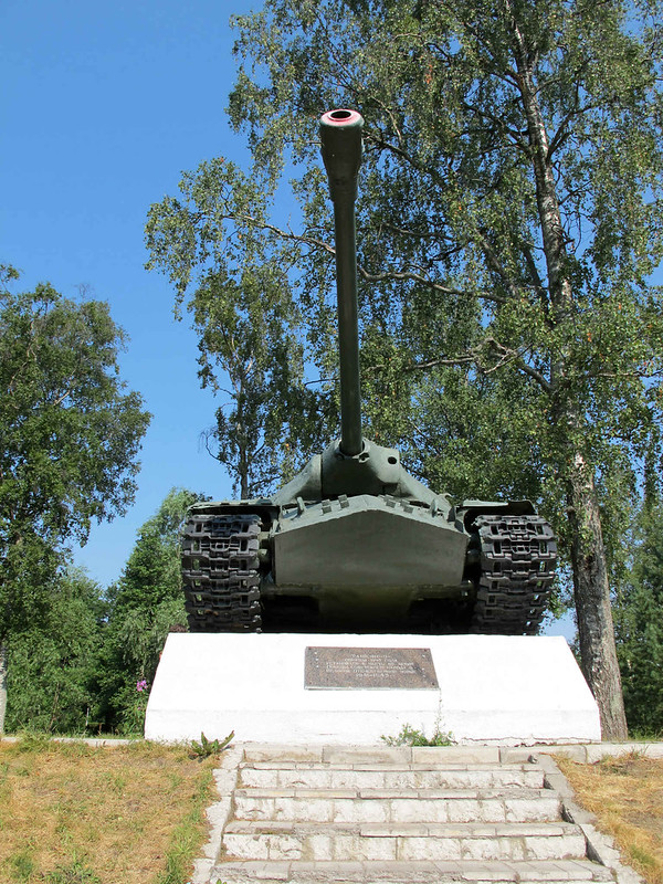 IS-3 (3)