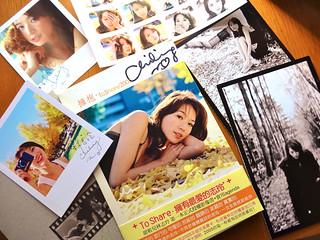林志玲 Lin Chi-ling 擁抱 To Share 2005 時周文化   by hiroshimaphotography