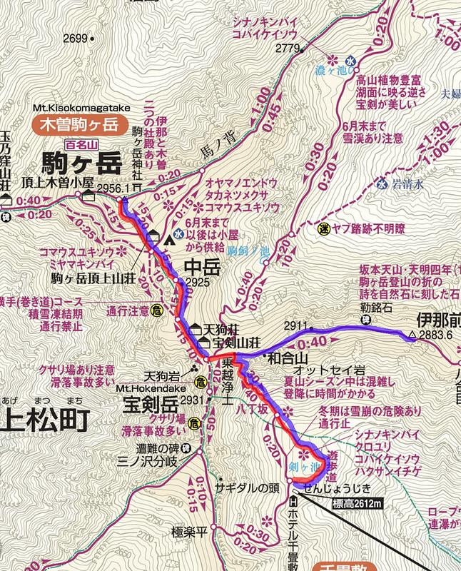木曽駒ヶ岳地図
