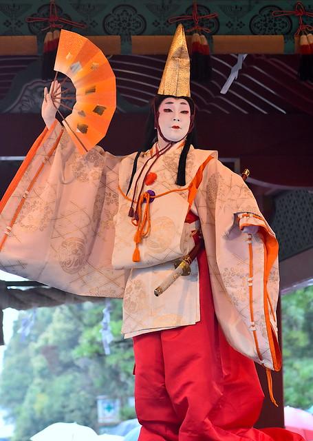 Shizuka Gozen - Traditional Japanese Dancer