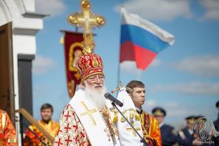 Покровский собор 480