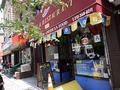 日, 2013-07-21 13:47 - Kahlua's Cafe