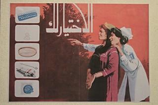 """Egypte, affiche 1989 """"Faites votre choix"""" contraception birth control"""