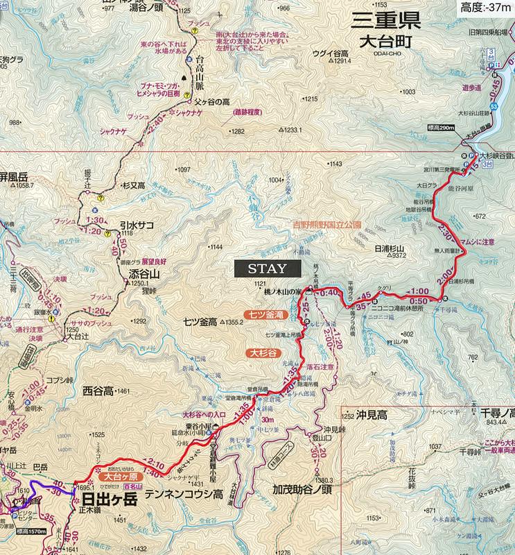大杉谷~大台ヶ原地図