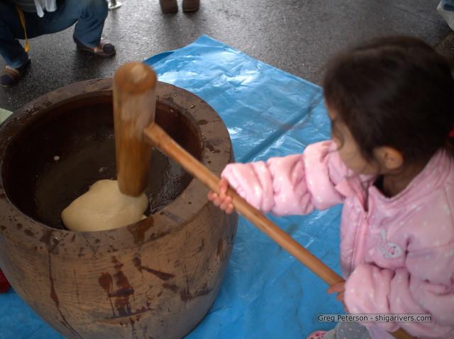 Rice pounding