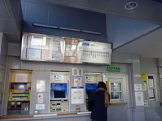 Kusanagi Station, Shizuoka Railway | by Kzaral