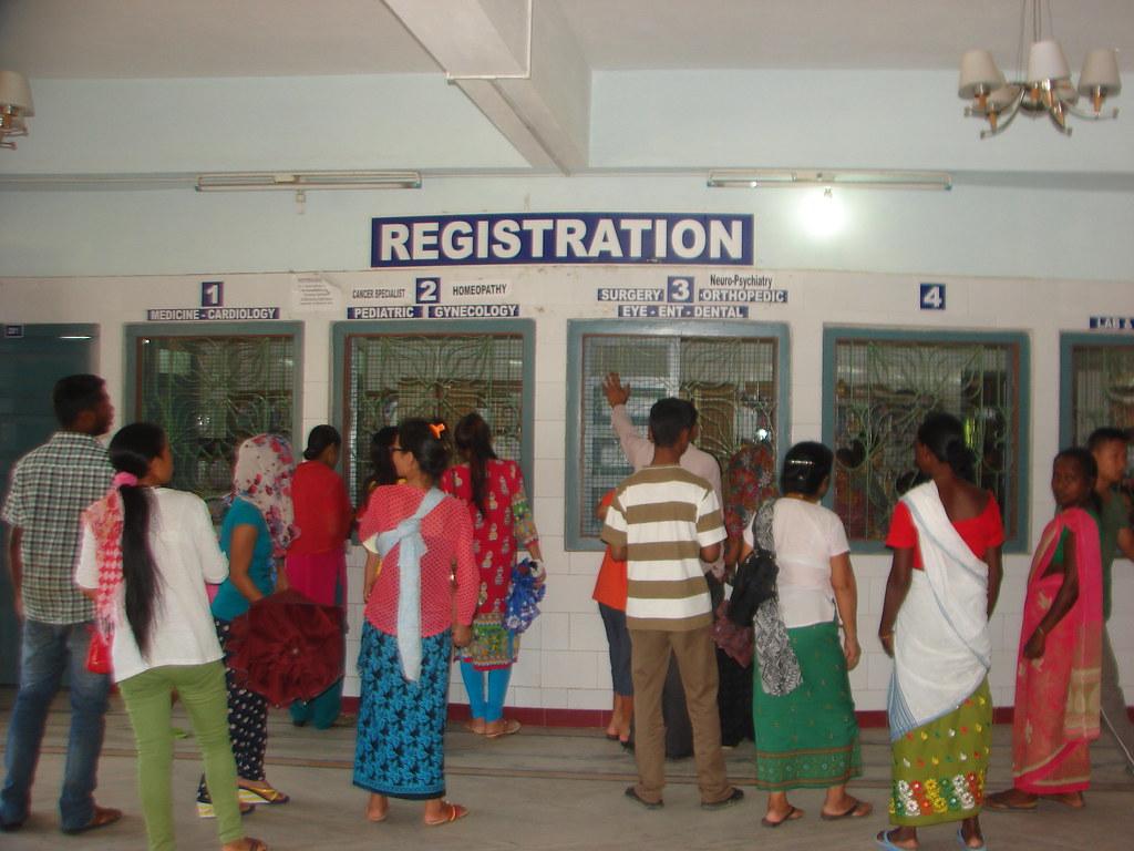 Ramakrishna Mission Hospital, Itanagar - Belur Math