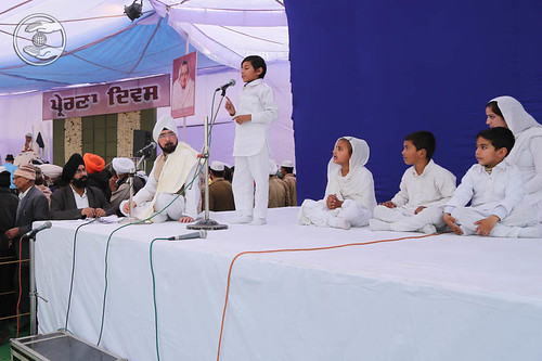 Poem by devotee from Bal Sangat
