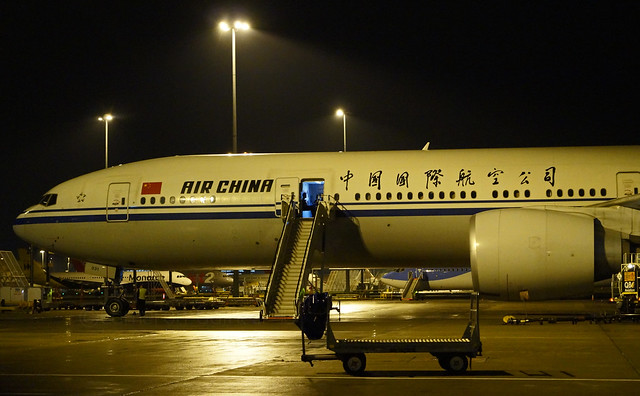 Air China 777-39L(ER) B-2031. 30/12/16.