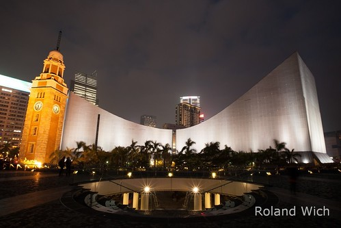 Hong Kong Cultural Centre | by Rolandito.