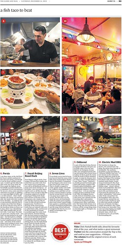 Globe & Mail: Section M5 (Dec 14, 2013) | by Renée S. Suen