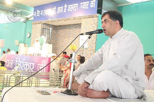State Secretary, Varinder Kumar