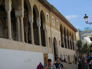 Zaytuna Mosque entrance