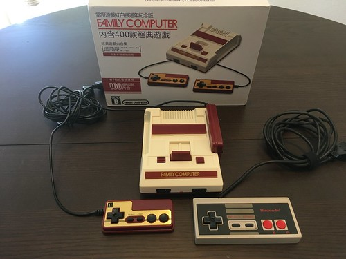 Cool Baby RS-36 (Famicom Mini pseudo-clone) | by Ryan Finnie