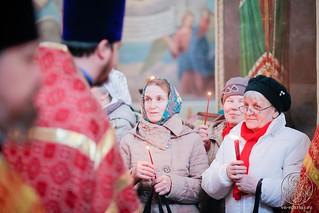 Литургия в Иверском монастыре 830