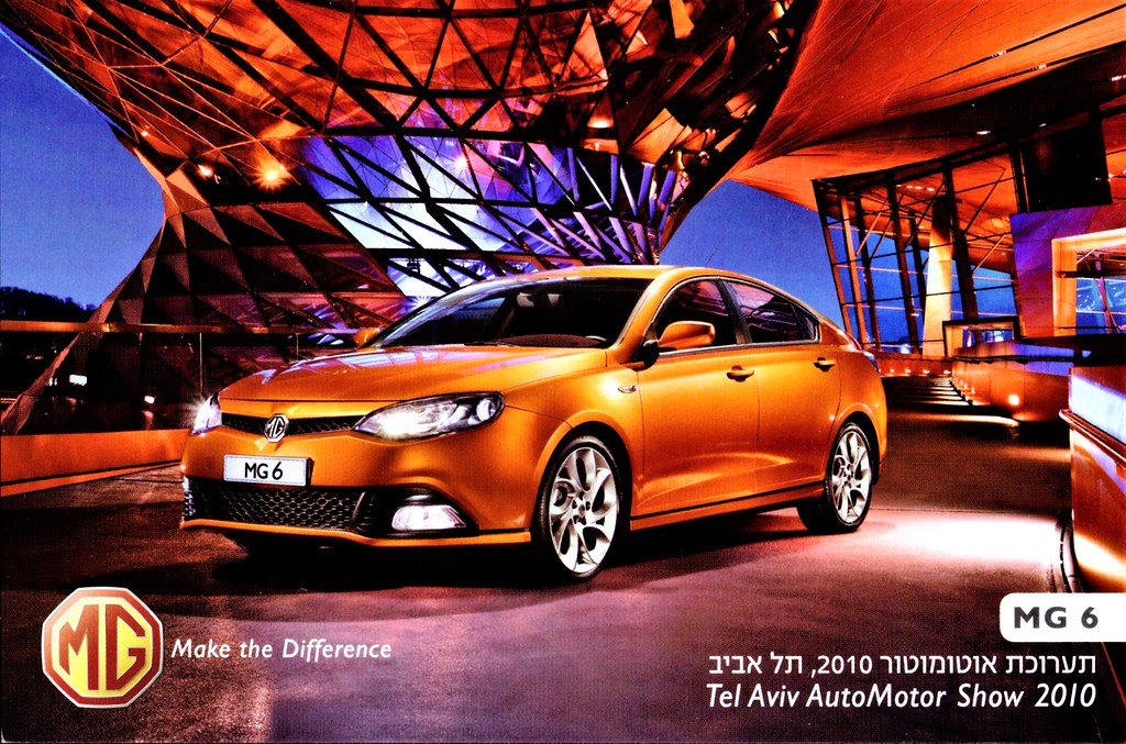 Chrysler 200 Wikipedia >> 2010 Mg 6 Israeli Postcard En Wikipedia Org Wiki Mg 6