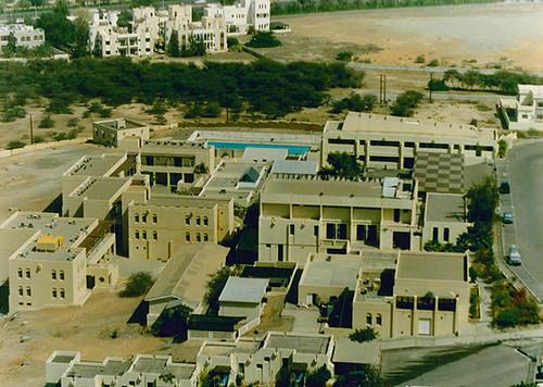 History of BSM | British School Muscat