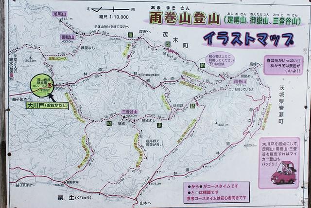 20130505_雨巻山_0003