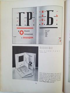 El Lissitzky in Gebrauchsgraphik December 1928 | by DavideLevine