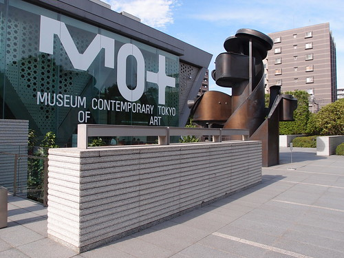 Museum of Contemporary Art Tokyo | by *_*