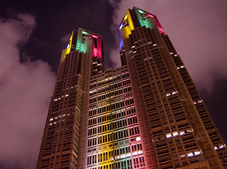 Tokyo Metropolitan Government Building | by kyle tsui