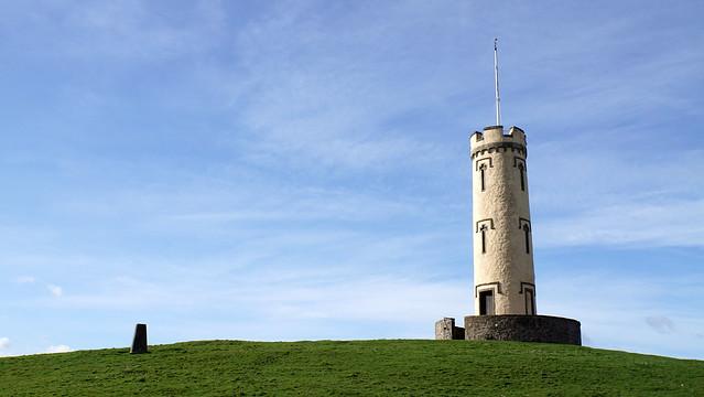 Binns Tower