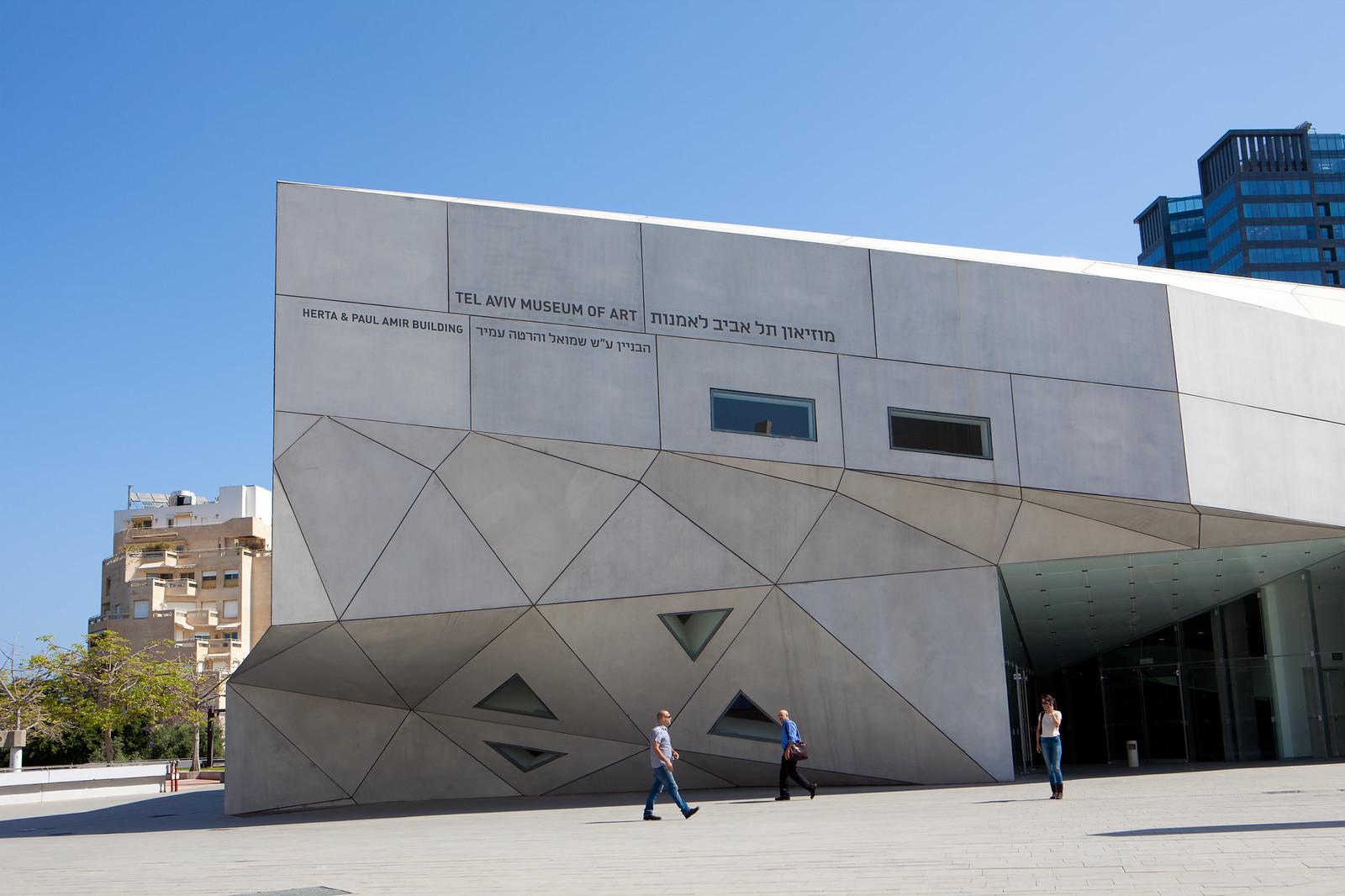 Tel Aviv_  Museum of Art _1_Dana Friedlander_IMOT