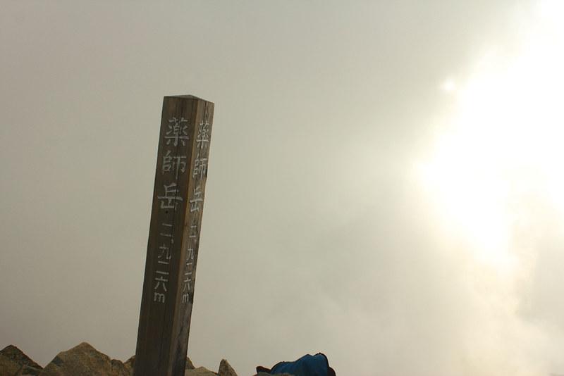 雲ノ平_67