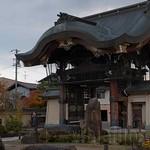 Takayama-14