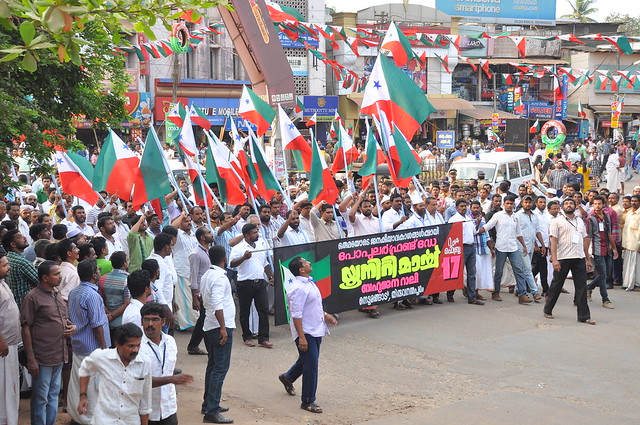 2014 Popular Front Day Kerala