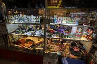 Pet supplies for sale in this stall | by Marcus Wong from Geelong