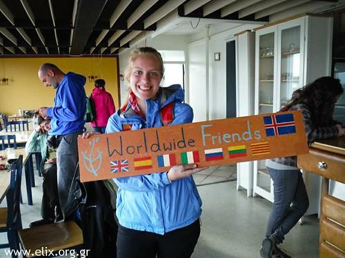 WF79 HVERAGER I HEALTH AND ENVIRONMENT - Iceland - PAPAIOANNOU Sofia