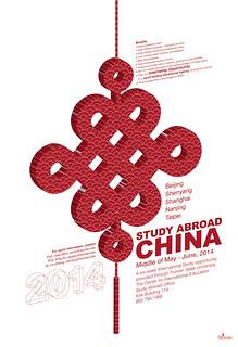 SAC-Poster_2014-tem