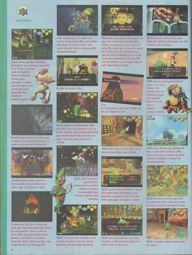 Super Gamepower n.77 - p.4