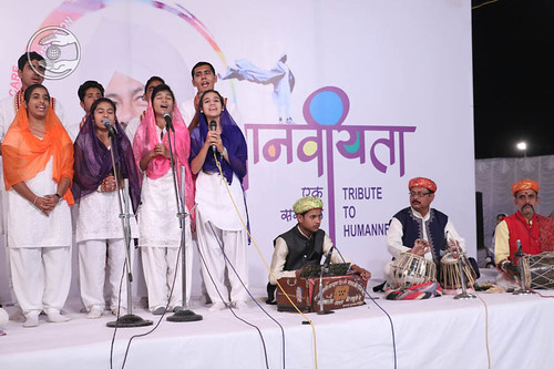 Welcome song by Devotees from Paratwada