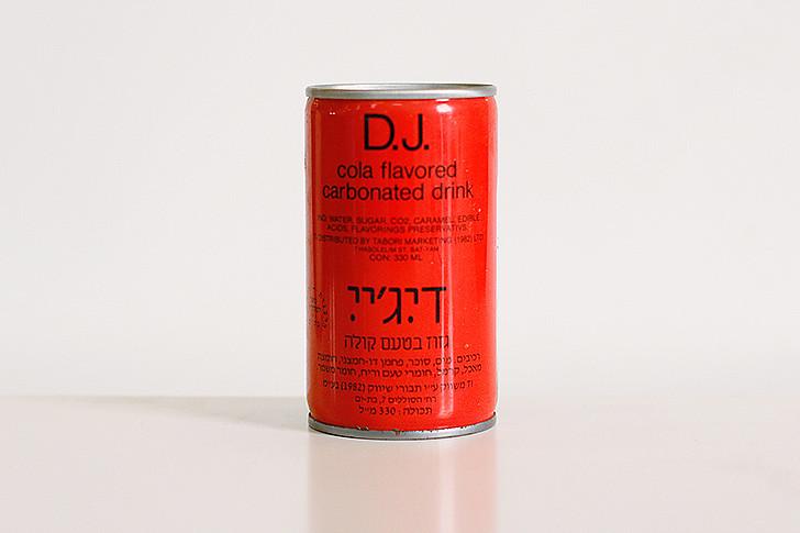 די.ג׳יי. קולה