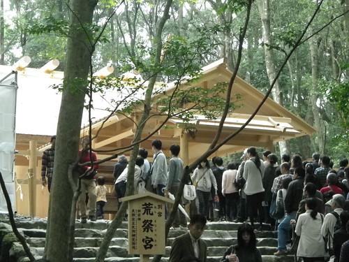 Isejingu Shikinenhenguu