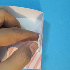 วิธีพับกล่องกระดาษรูปหัวใจส่วนฐานกล่อง 014
