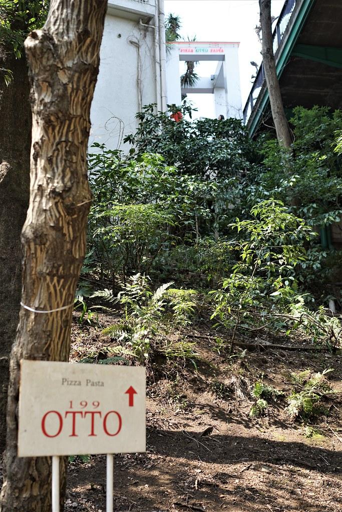 OTTO(オット)等々力渓谷