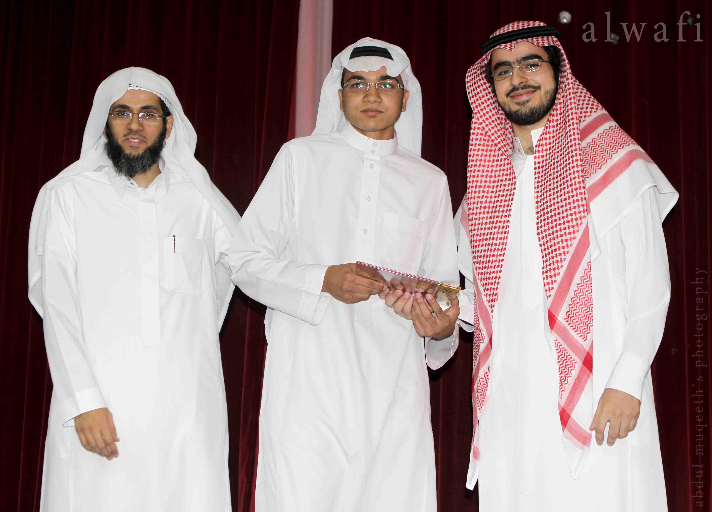 Al Wafi