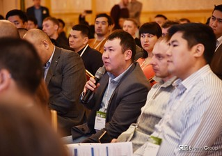 BIT-2017 (Bishkek, 06.04) | by CIS Events Group