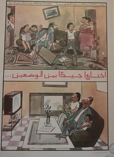 Affiche Algérienne 1985 - Politique de contrôle des naissances