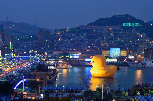 2014.01.04 基隆 / 黃色小鴨 / Rubber Duck ** Explored ** | by MaxChu