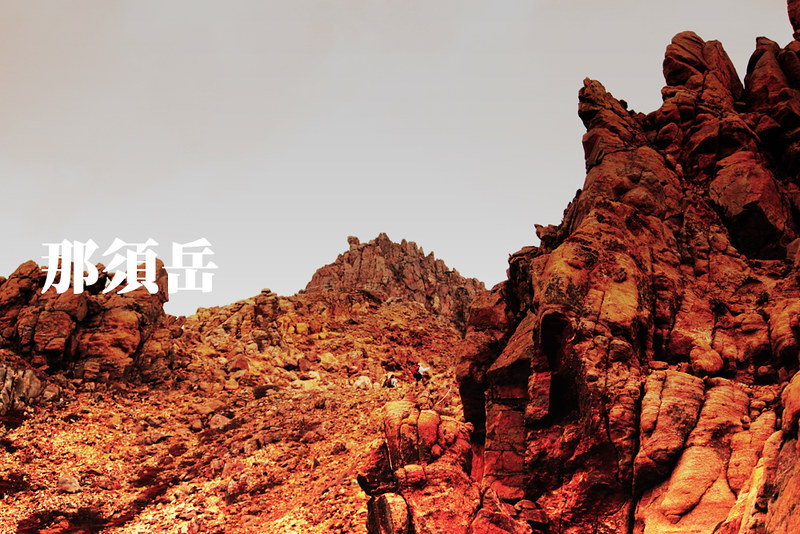 梅雨の登山_04