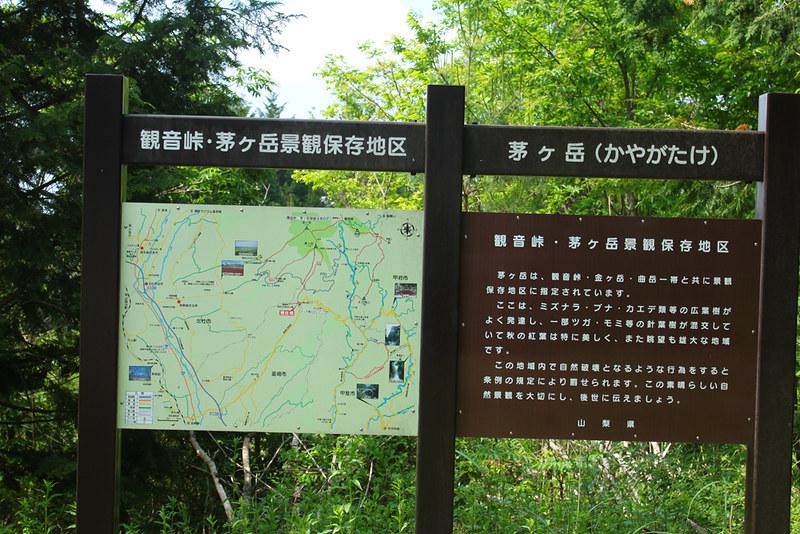 茅ヶ岳_05