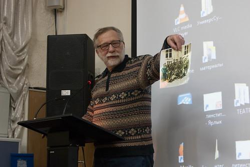 Дек 15 2016 - 17:38 - Круглый стол, посвящённый Николаю Гумилёву
