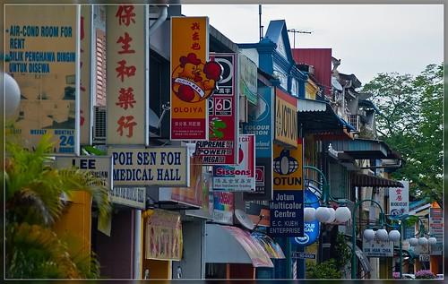 kuching chinese quarter street | by DeCo2912