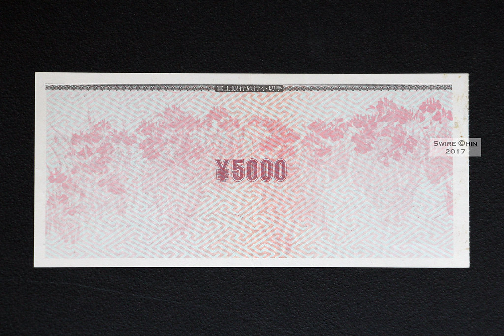 Fuji Bank Travellers Cheque (back)