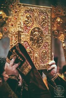 Софийский собор 555