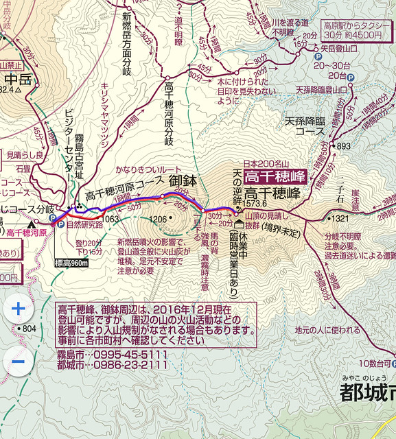 高千穂峰地図